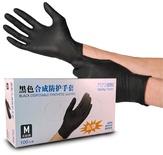 Wally Plastic Перчатки витриловые, цвет черный, Размер M, 50 пар