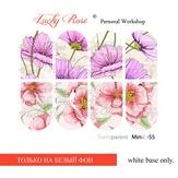 Lucky Rose Слайдер-дизайн Minic 55