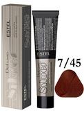 Estel Professional De Luxe Silver Стойкая крем-краска для седых волос 7/45, 60 мл.