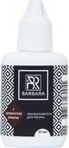 Barbara Гелевый ремувер с ароматом брауни 15 гр.