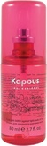 Kapous Флюид д/секущ. кончиков  волос с биотином «Biotin Energy» 80 мл