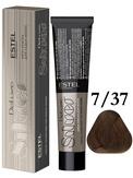 Estel Professional De Luxe Silver Стойкая крем-краска для седых волос 7/37, 60 мл.