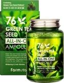 FarmStay Многофункциональная ампульная сыворотка с зеленым чаем 250 мл.