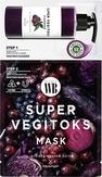 Byvibes Wonder Bath Super Vegitoks Mask Purple Тканевая маска 2-х этапная с детокс эффектом