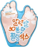 A'Pieu Soft 30 Minute Peeling Socks Маска-носочки для ног