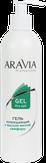 Aravia Гель охлаждающий с маслом мятной камфоры, 300 мл. 1036
