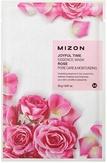 Mizon Joyful Time Essence Mask Rose Тканевая маска для лица с экстрактом лепестков розы 25 мл