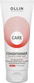 Ollin CARE Кондиционер сохраняющий цвет и блеск окрашенных волос 200 мл.