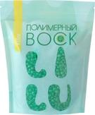 LILU Воск полимерный в гранулах Зеленый, 700 гр