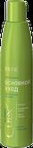Estel Professional Curex Classic Бальзам увлажнение и питание 250 мл.