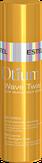 """Estel Professional Otium Twist ВВ-крем для волос """"Послушные локоны"""" 100 мл."""