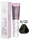 Estel Professional De Luxe Sense Крем-краска корректор для окрашивания волос зеленый 0/22, 60 мл.