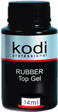 Kodi Professional Rubber Top Каучуковое топовое покрытие |Без кисти| 14 мл.