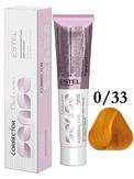 Estel Professional DL Sense Крем-краска корректор для окрашивания волос желтый 0/33, 60 мл.