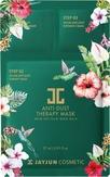 JayJun Трехступенчатая тканевая маска для защиты и увлажнения кожи лица
