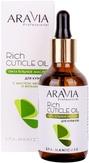 Aravia Professional Питательное масло для кутикулы с маслом авокадо и витамином E 50 мл