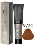 Estel Professional De Luxe Silver Стойкая крем-краска для седых волос 9/34, 60 мл.