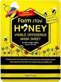 FarmStay Тканевая маска для лица с прополисом 23 мл