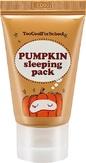 Too Cool For School Pumpkin Sleeping Pack Энзимная ночная маска с тыквой и керамидами 30 мл.