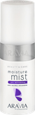 Aravia Мист экспресс-увлажнение с мочевиной 10% Moisture Mist 150 мл.