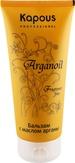 Kapous Бальзам для волос с маслом арганы «Arganoil»  200 мл