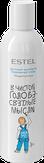Estel Professional Little Me Детский шампунь Бережный уход 200 мл.