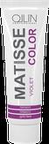 Ollin MATISSE Color Пигмент прямого действия Фиолетовый 100 мл.