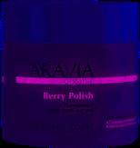 Aravia Organic Полирующий сухой скраб для тела Berry Polish 300 гр.
