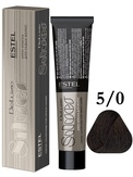 Estel Professional De Luxe Silver Стойкая крем-краска для седых волос 5/0, 60 мл.