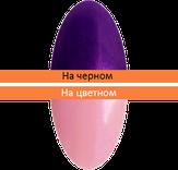 """Irisk Пигмент """"Жемчужная пыльца"""" с аппликатором № 6"""