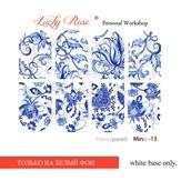 Lucky Rose Слайдер-дизайн Minic 13