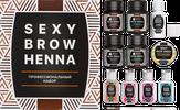 Sexy Набор хны для бровей Sexy Brow Henna