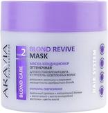 Aravia Маска-кондиционер оттеночная для восстановления цвета и структуры осветленных волос Blond Revive Mask 300 мл.