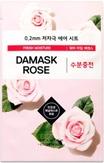 Etude House Therapy Air Mask Damask Rose Тканевая маска с экстрактом дамасской розы