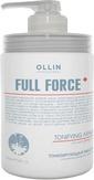 Ollin FULL FORCE Тонизирующая маска с экстрактом пурпурного женьшеня, 650 мл.