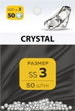 MILV Стразы Crystal 3 50 шт.