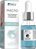 """MILV Укрепляющее масло для ногтей со смолой мастикового дерева и шиммером """"Amber&Tonka"""" 15 мл."""