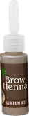 BrowXenna Хна для бровей, цвет № 205 темно-русый (флакон)