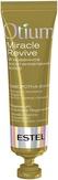 Estel Professional Otium Miracle Сыворотка-вуаль для волос «Мгновенное восстановление», 23 мл/1 шт
