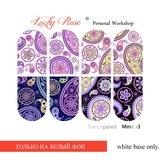 Lucky Rose Слайдер-дизайн Minic 3