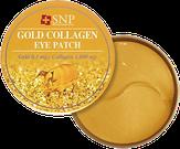 SNP Gold Collagen Eye Patch Многофункциональные гидрогелевые патчи с золотом и коллагеном 60 шт.