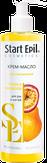 Start Epil Крем-масло для рук Манго и Папайя, 250 мл. 2077