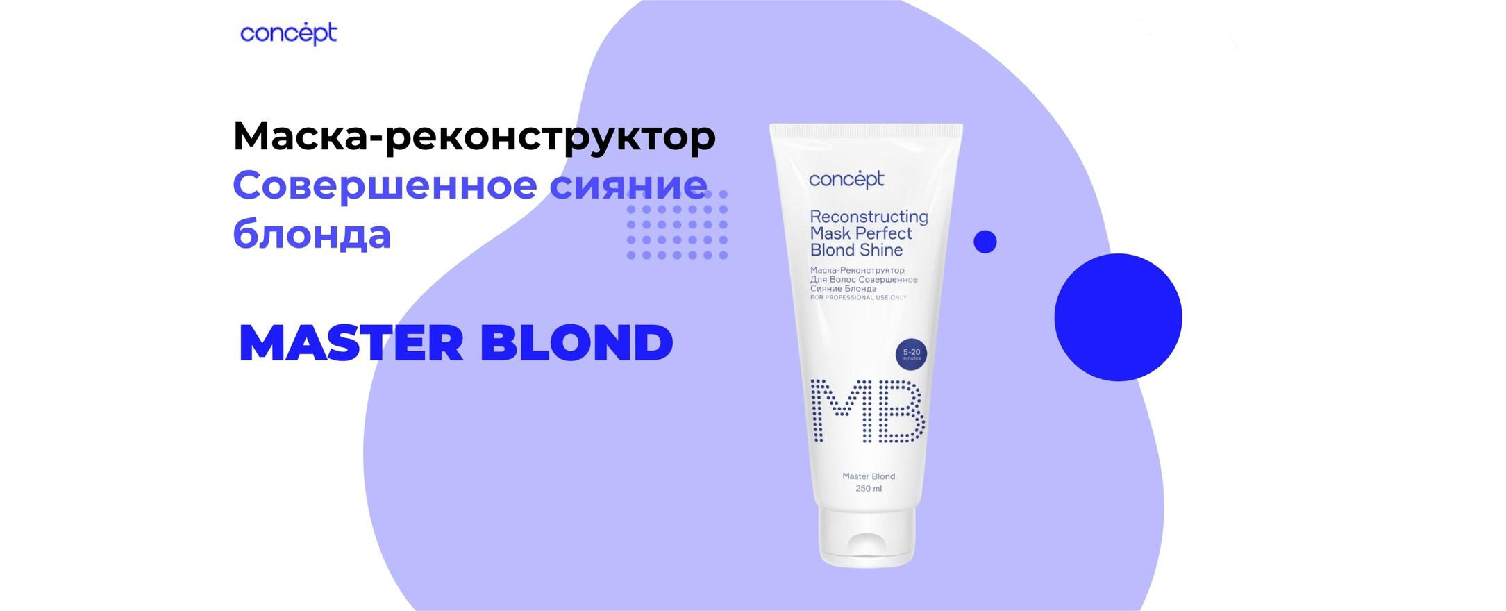 Concept Master Blond