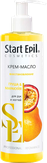 Start Epil Крем-масло для рук Груша и Маракуйя, 250 мл. 2076