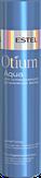 Estel Professional Otium Aqua Шампунь для интенсивного увлажнения волос 250 мл.