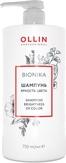 Ollin BioNika Шампунь для окрашенных волос Яркость цвета 750 мл.