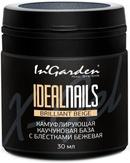 In Garden Ideal Nails База каучуковая камуфлирующая brilliant  beige 30 мл