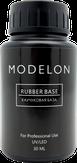 Modelon Rubber Base Каучуковая база для гель-лака без кисти, 30 мл.
