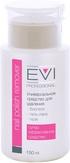 EVI Professional Универсальное средство для снятия всех видов лака (лака, гель-лака, биогеля, искусственных ногтей) с помпой-дозатором, 150 мл. 005-034