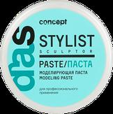 Concept Моделирующая паста для волос 85 мл.